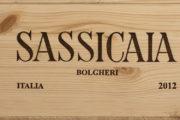 sassicaia wine crate