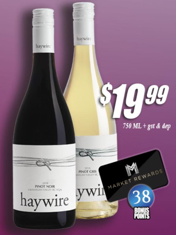 haywire wine
